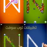 تطبيقات تعليمية للاطفال