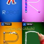 LetterSchool برامج ايفون للاطفال