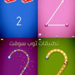 LetterSchool تطبيقات تعليم اطفال
