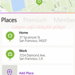 life360-family-locator-for-windows-phone_1