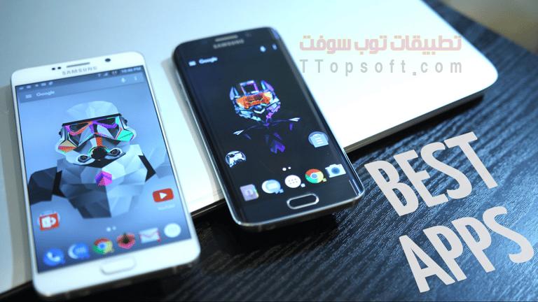 أفضل 10 تطبيقات يجب تنزيلها على هاتفك الأندرويد 2016