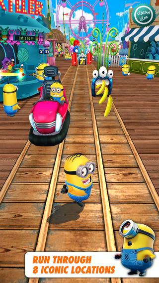 minion_rush_thumb