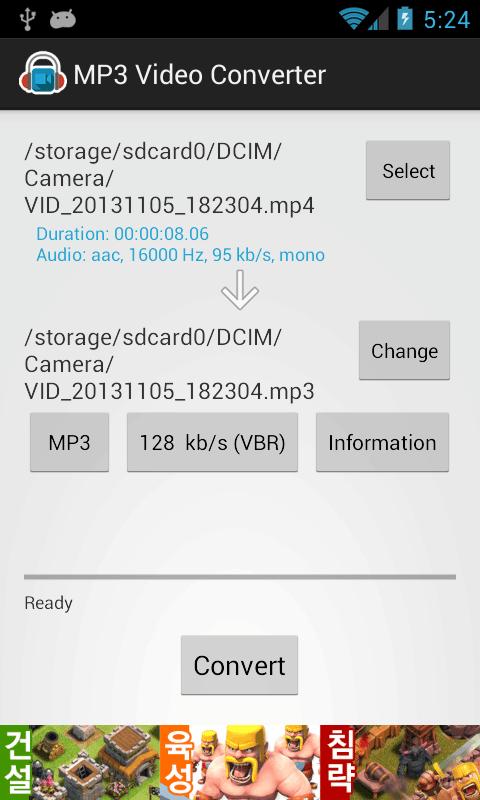 mp3-video-converter-1.9.51-1