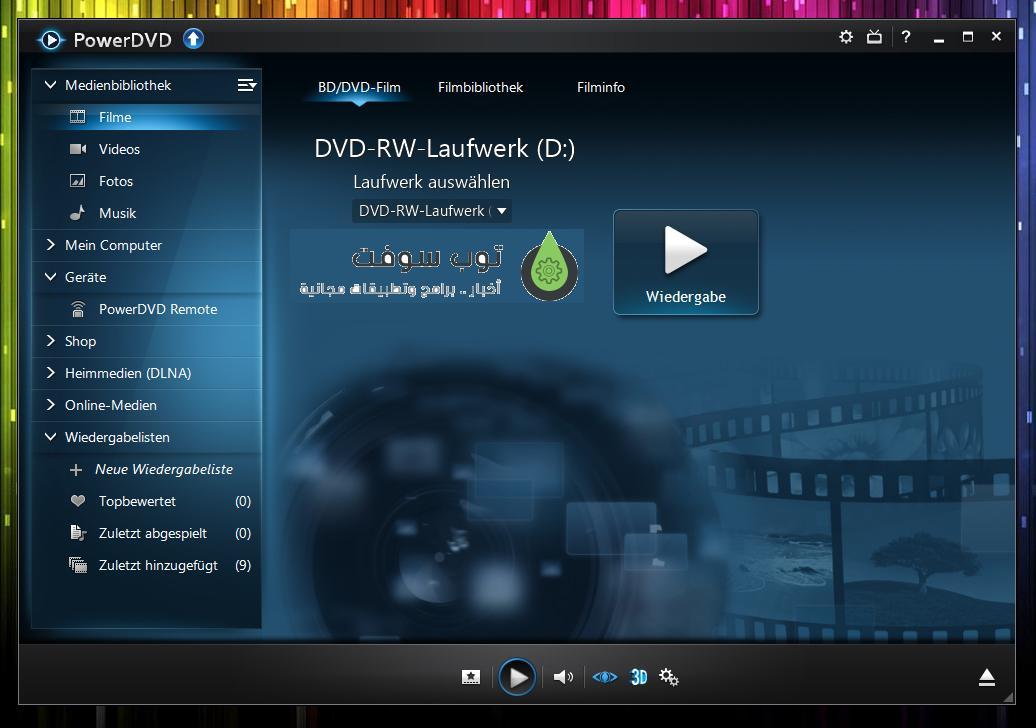 powerdvd-720d035ebe2e6e64