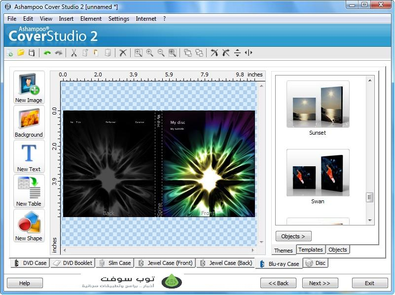 scr_Ashampoo_Cover_Studio_2_Edit_EN