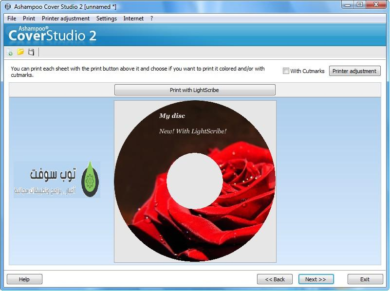 scr_Ashampoo_Cover_Studio_2_LightScribe_EN