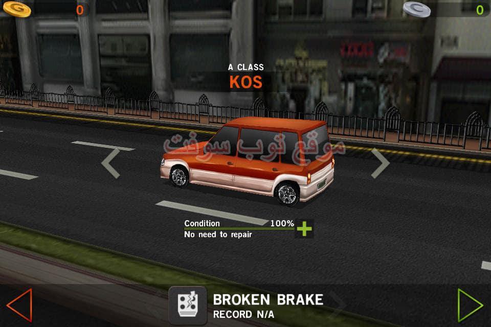 لعبة قيادة السيارة دكتور درايفنج