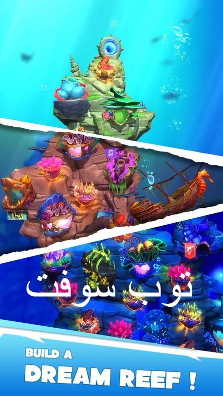 تحميل أفضل ألعاب الأندرويد 2021 لعبة القرش الجائع Hungry Shark Heroes