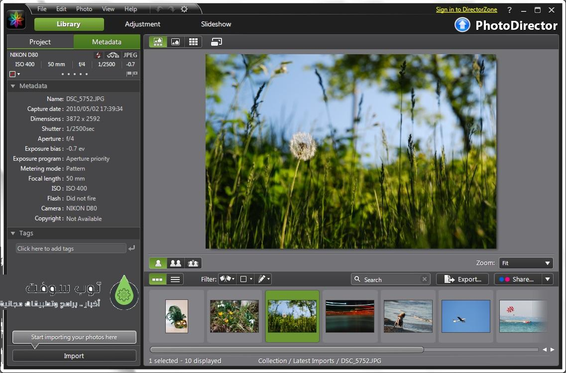 screenshot_cyberlink-photo-director-2011_1621
