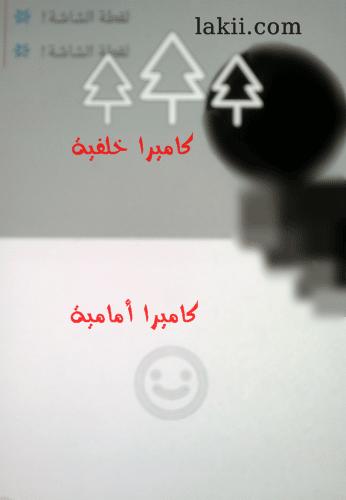 شرح برنامج snapchat