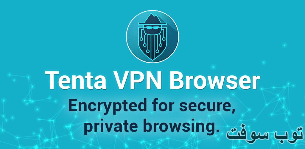 Tenta Private VPN Browser أفضل 7 متصفحات Android مع VPN مدمج