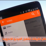 Top 10 Video Player Apps for Android