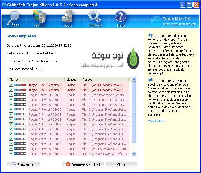 trojankiller_antiviruspc200