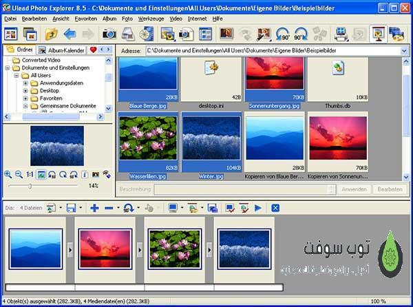 ulead-photo-explorer-21