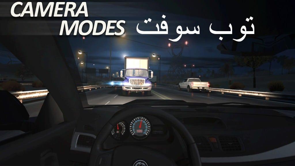 Racing Traffic Tour - multiplayer car racing