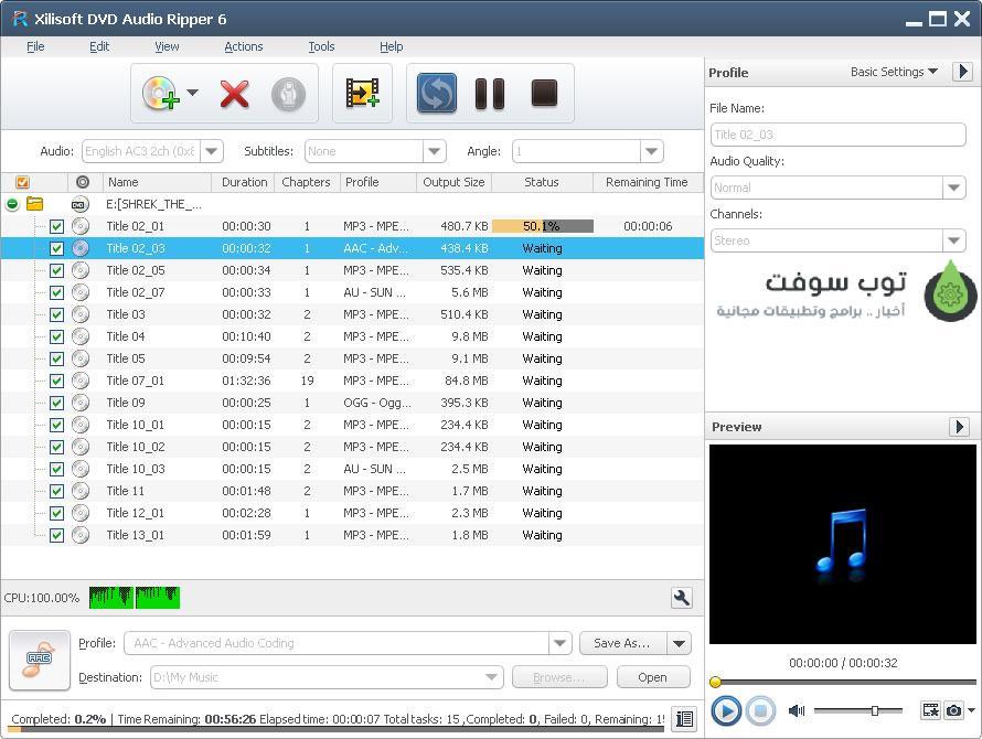 x-dvd-audio-ripper6