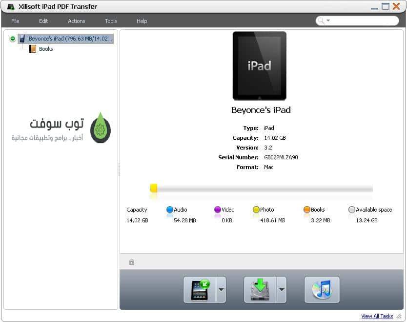 x-ipad-pdf-transfer